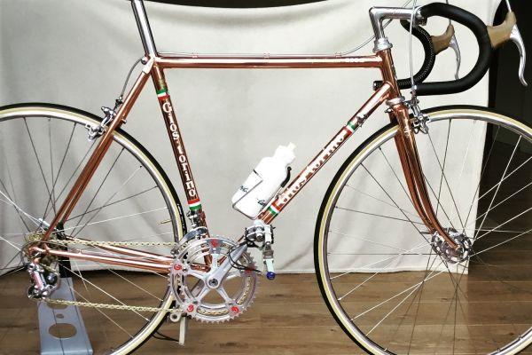Copper Gios Torino Super Record